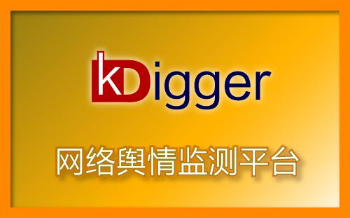 kDigger